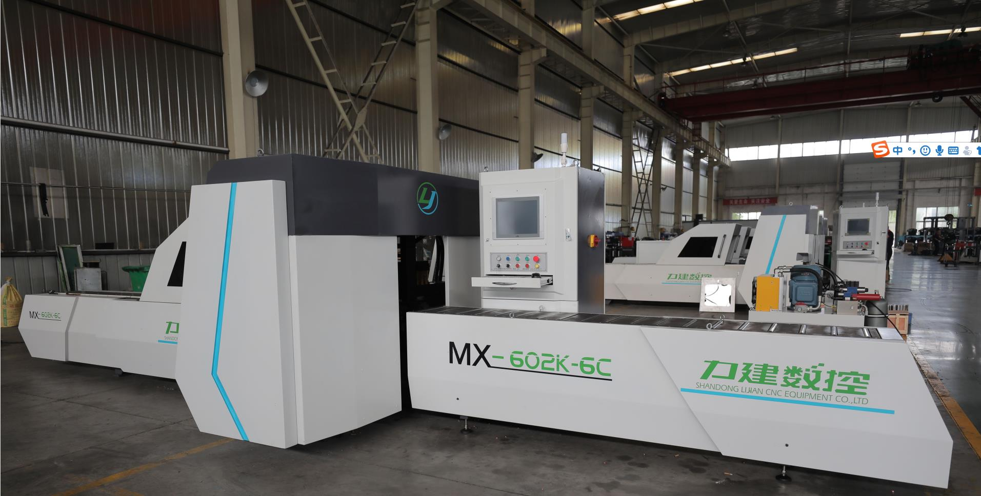 MX402K-7C copper busbar processing machine CNC punching cutting machine for copper busbar