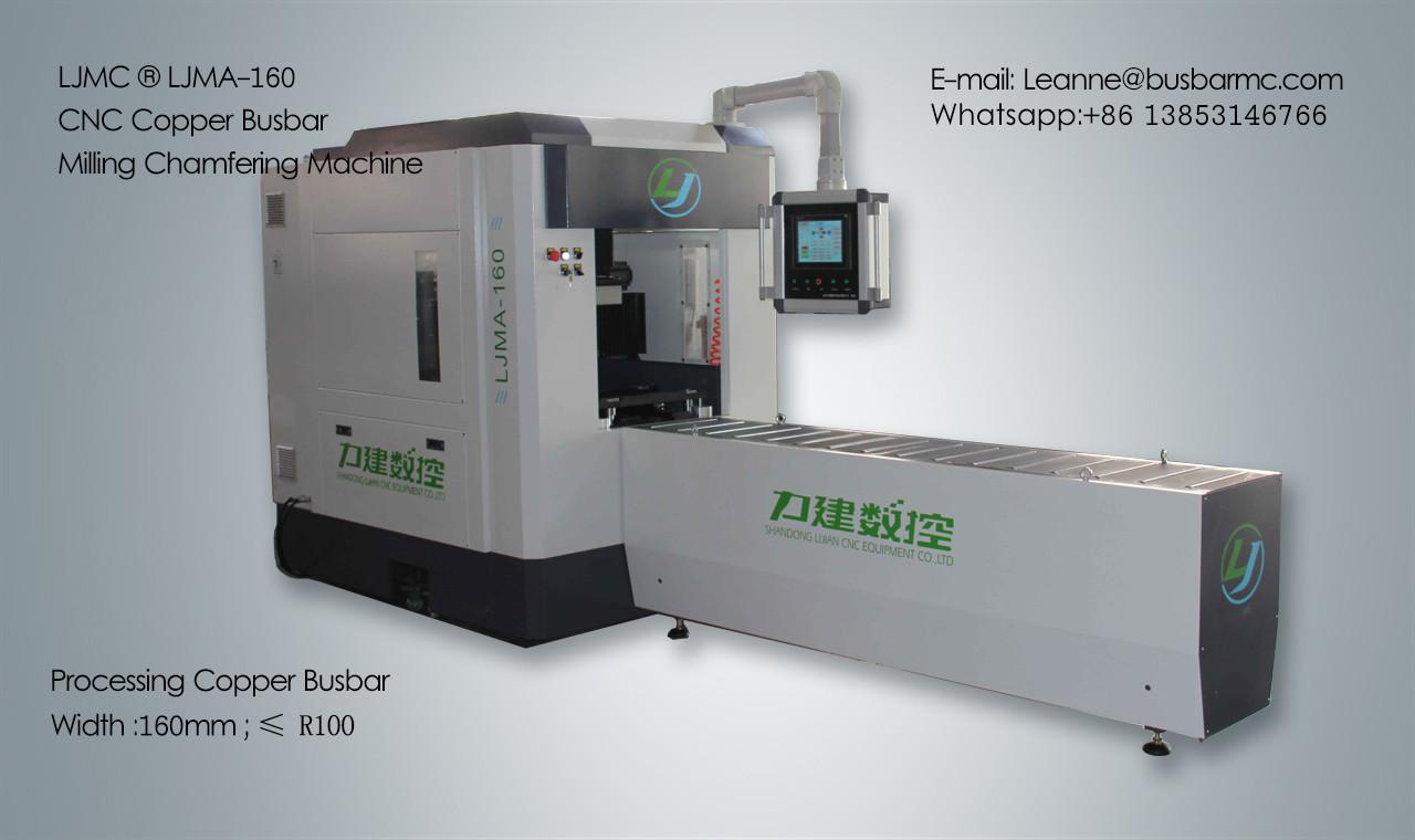 LJMA-160 CNC Copper Busbar Milling Chamfering Machine shearing machine